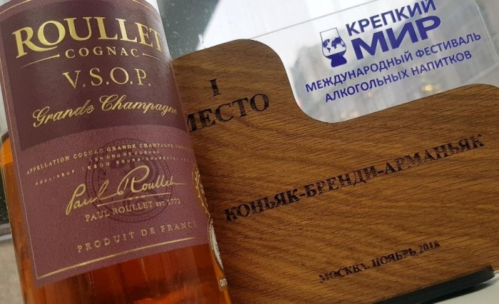 Roullet VSOP is the №1 of the tasting contest for the best drink